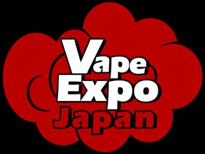 25C325A5252C5P25C3259FULOGO thumb255B2255D 400x300 - 【イベント】VAPE EXPO JAPAN 2018(日本国際VAPE電子タバコ展示会)がインテックス大阪(大阪国際見本市会場)で正式開催。VAPE EXPO JAPAN情報!【2018年3月日本初大型VAPEイベント】