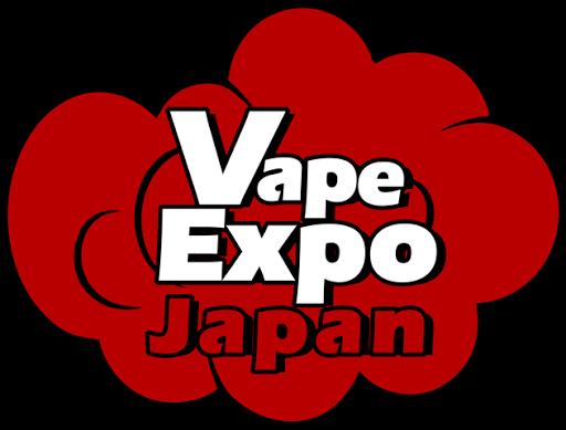 25C325A5252C5P25C3259FULOGO thumb255B2255D - 【イベント】VAPE EXPO JAPAN 2018(日本国際VAPE電子タバコ展示会)がインテックス大阪(大阪国際見本市会場)で正式開催。VAPE EXPO JAPAN情報!【2018年3月日本初大型VAPEイベント】