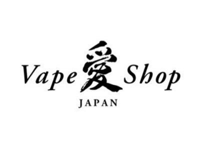 4iupFLGw 400x400 thumb255B2255D 400x300 - 【国内ショップ】「Vape Shop 愛」(ベイプショップ・アイ)さんが2017年10月8日(日)14時からオープン!お酒・ドリンクも飲める名古屋のVAPEショップ