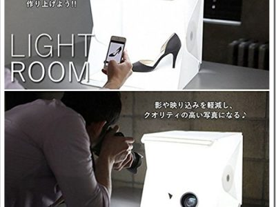51jrIMpwkLL thumb25255B225255D 400x300 - 【小物】LEDライト付きの小型撮影スタジオの亜種「LIGHT ROOM」が出ていたので撮影レビュー【2980円で安い!】