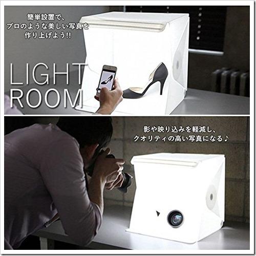 51jrIMpwkLL thumb25255B225255D - 【小物】LEDライト付きの小型撮影スタジオの亜種「LIGHT ROOM」が出ていたので撮影レビュー【2980円で安い!】