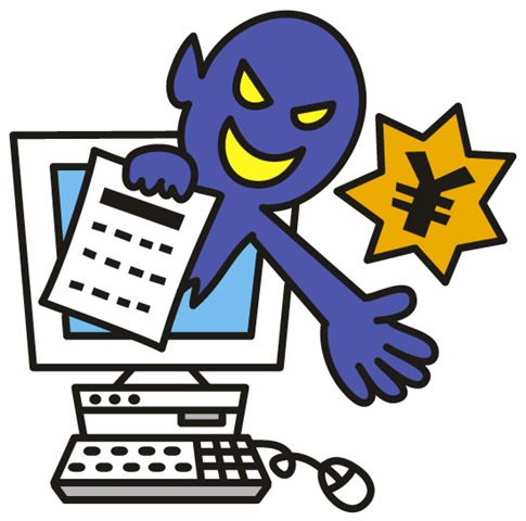 6d6cbb268343ba4327ee42a4774f6f02 thumb255B2255D - 【注意喚起】安すぎるサイトに注意!?セール時期だからこそ気を付けたいフィッシングサイトと詐欺にかからない注意事項まとめ