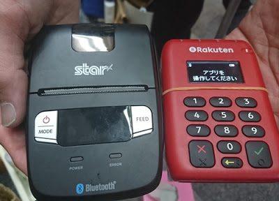 DSC 7100 thumb255B2255D 400x288 - 【ショップ】One Case(ワンケース)でクレジットカード決済が可能に。お買い物はかどる【愛知県名古屋市天白/店舗/VAPE】