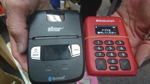 DSC 7100 thumb255B2255D - 【ショップ】One Case(ワンケース)でクレジットカード決済が可能に。お買い物はかどる【愛知県名古屋市天白/店舗/VAPE】