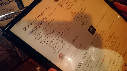 DSC 7457 thumb255B2255D - 【シーシャ/水煙草】TRIFECTA TOBACCO(トライフェクタバコ)「スパイスジャバ」レビュー。超濃厚コーヒー!!愛知県岡崎市のシーシャBAR-煙-さんで吸ってきた。