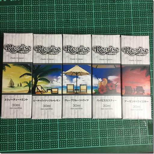 IMG 1464255B1255D thumb255B3255D - 【リキッド】「Re:rise-リライズ- Beachside Line」レビュー。リキッドは気分だけでなく吸う時間帯で選んでみては?【電子タバコ】