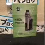 IMG 8630 thumb255B1255D 150x150 - 【レビュー】「Eleaf iStick Pico25(アイスティックピコ)スターターセット」レビュー。あの有名スターターが25mmに対応して登場!