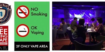 d27737 7 934499 1 thumb255B2255D 400x199 - 【NEWS】「タバコはNG、VAPEはOK!」11月4日に開催された最先端のラップライブイベント「Manhattan Night」にVAPE専門喫煙スペース展開