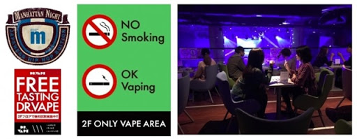 d27737 7 934499 1 thumb255B2255D - 【NEWS】「タバコはNG、VAPEはOK!」11月4日に開催された最先端のラップライブイベント「Manhattan Night」にVAPE専門喫煙スペース展開