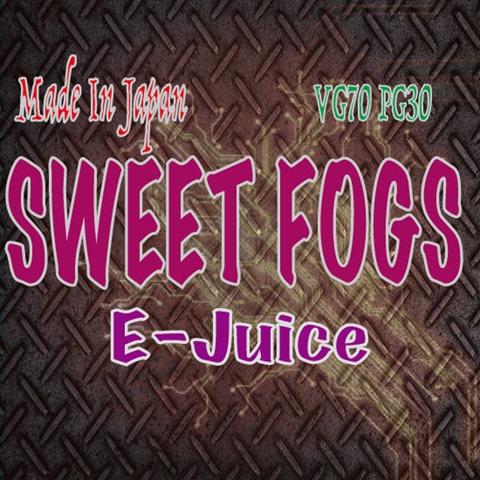 e0539895ab5cd2d340b8 thumb255B2255D - 【リキッド】SWEET FOGS E-Juice(スウィートフォグイージュース)よりリキッドレビュー 前編【爆煙でも味が飛ばない低抵抗専用リキッドをあえて高抵抗で吸う!?】