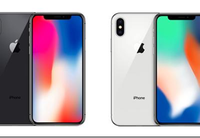 iPhoneX official thumb255B1255D 400x277 - 【ガジェット/スマホ】「Apple iPhoneX」(アップル・アイフォーンテン)クイックレビュー。デザインが一新された新感覚のiPhone【アイフォン】