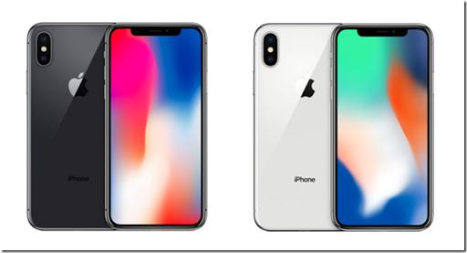 iPhoneX official thumb255B1255D - 【ガジェット/スマホ】「Apple iPhoneX」(アップル・アイフォーンテン)クイックレビュー。デザインが一新された新感覚のiPhone【アイフォン】