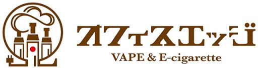 imgrc0067886989 thumb255B2255D - 【セール】オフィスエッジで25%割引のクーポンコードを発券中、楽天出店記念月イベント【国内/電子タバコ】