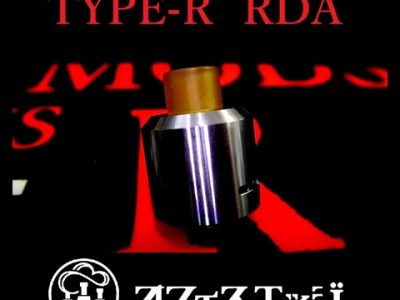 imgrc0070181011 thumb3 400x300 - 【RDA】「EDGE TYPE-R RDA」(エッジ・タイプアールRDA)レビュー!BF対応ピンつきシングルDLフレイバーチェイサー。あえて言おうハ◎リーであると。【オフィスエッジ/REVIVE/ドリッパー/爆煙/フレーバー】