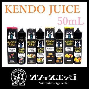 imgrc0071069443 thumb255B2255D 300x300 - 【レビュー】Kendo Juice(ケンドージュース)が美味すぎたのでつい全種買ってみた。「Coconut Ice cream」「butterscotch custard」「mango Peach」「margarita cocktail」+ダーツでおまけ2本【Vapor Lemon/リキッド】