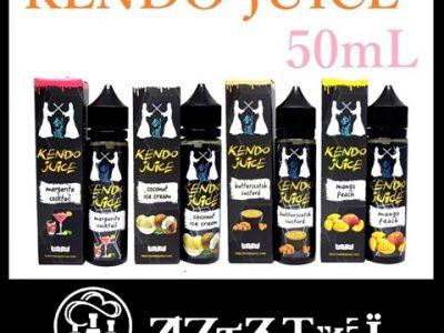 imgrc0071069443 thumb255B2255D 400x300 - 【リキッド】「KENDO JUICE(ケンドージュース)」新発売。あのKendo Vape Cotton(ケンドーベイプコットン)ブランドよりオリジナルブランド!!マレーシアリキッド。【オフィスエッジ/国内】