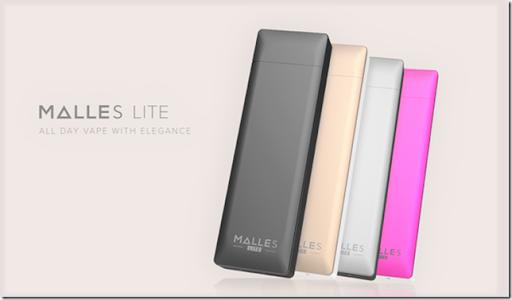 malles 1 thumb255B1255D - 【スターターキット】VapeOnly MALLE S LITE(マル エス ライト)レビュー。さらにコンパクトになって帰ってきた!携帯にも優れ、場所を選ばず誰にでもオススメできるシガレットタイプ!【シガレットタイプ/コンパクト/携帯】