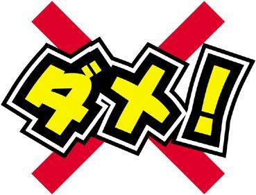 ttlb115 s4 - 【TIPS】あなたのヴェポライザーは大丈夫?間違った使い方で故障をすることも!注意喚起【加熱式たばこ/ヴェポライザー】