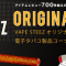 vapesteez original ban thumb2 60x60 - 【海外】「DIGIFLAVOR Pilgrim GTA Genisisタンク」 「SBody Elfin DNA75W 1800mAh」「Kanger K - PIN Kit 4ml」「Steelvape Tailspin RDTA」「スピナー等」
