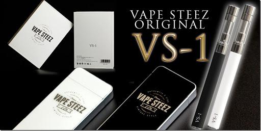 vs1 ttl thumb1 - 【タバコ型極小VAPEの新星☆彡】VAPE STEEZ VS-1スターターキット【レビュー】~そんなに寄せる必要があるんだろうか(・・?編~