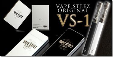 vs1 ttl thumb255B2255D - 【タバコ型スターター】「Vape Steez VS-1スターターキット」レビュー!コンパクトサイズの電子タバコ【レビュー】