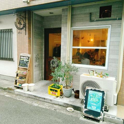 24541 thumb - 【訪問日記】大阪のシーシャandカフェ シフルで水タバコ吸ってきた&ホワレカフェにも行ってきたよ!【大阪VAPE PARTY 冬の陣 #04】