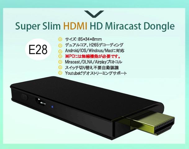 5rrk41x thumb - 【レビュー】WIRELESS HDMI TV DONGLEレビュー。スマートフォンやPCの画面をテレビ、プロジェクターに映す!Wi-Di/AirPlay/Miracast/DLNA対応のスグレモノ!