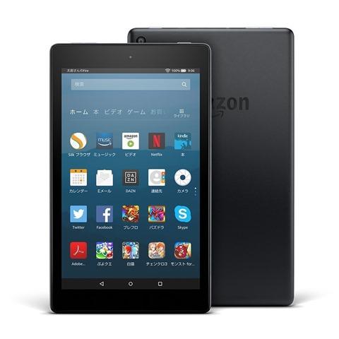 61tKdhI5pDL. SL1000 thumb - 【レビュー】Amazon Fire HD 8 タブレット 2017年モデルを買ってみた。コスパ高い!動画見るだけなら最高タブ。外部出力一切不可