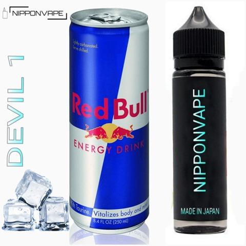 DQu1TiRVAAEuatw thumb - 【レビュー】激安「NIPPONVAPE & EBEASTO」MTL+でにドリチでチューチューしたら美味かった!「Aka-Bull」「F-Grape」「Mos-energy」「DEVIL3」