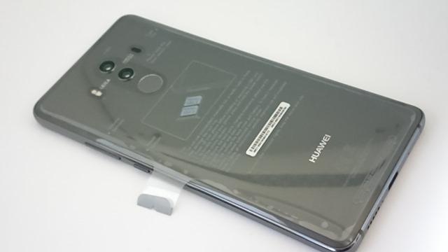 DSC 0019 thumb - 【レビュー】2017年最強Androidスマホ!?HUAWEI Mate 10 Pro(ファーウェイメイトテンプロ) SIMフリースマートフォンを買ってみた。ライカレンズ搭載デュアルカメラで画質綺麗。ポケットPCモードが未来を感じさせるType-C搭載。キャリアからMVNOへのMNP転出にもおすすめ【iPhone Xクラス】
