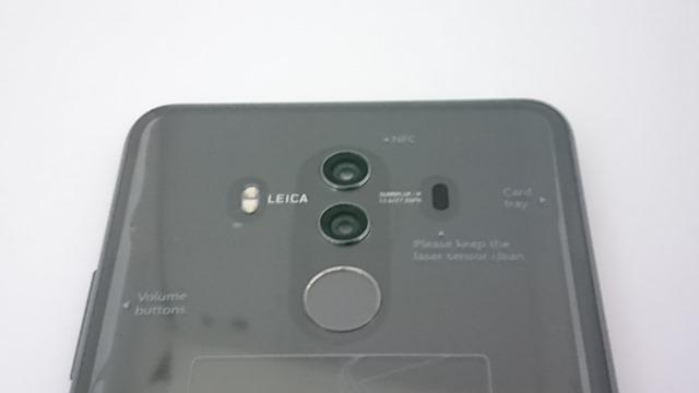 DSC 0021 thumb - 【レビュー】2017年最強Androidスマホ!?HUAWEI Mate 10 Pro(ファーウェイメイトテンプロ) SIMフリースマートフォンを買ってみた。ライカレンズ搭載デュアルカメラで画質綺麗。ポケットPCモードが未来を感じさせるType-C搭載。キャリアからMVNOへのMNP転出にもおすすめ【iPhone Xクラス】