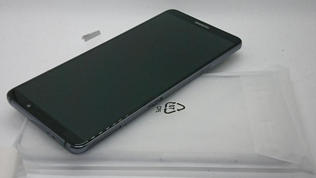DSC 0025 thumb - 【レビュー】2017年最強Androidスマホ!?HUAWEI Mate 10 Pro(ファーウェイメイトテンプロ) SIMフリースマートフォンを買ってみた。ライカレンズ搭載デュアルカメラで画質綺麗。ポケットPCモードが未来を感じさせるType-C搭載。キャリアからMVNOへのMNP転出にもおすすめ【iPhone Xクラス】