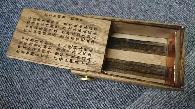DSC 7906 thumb 1 - 【レビュー】Layzer Crew(レイザークルー)の新リビジョン「Daoshi(道士)」リキッドレビュー!さらに濃厚なカフェオレタバコフレーバー。おまけオリジナルウッド製メカMOD【電子タバコ/リキッド/One Case】