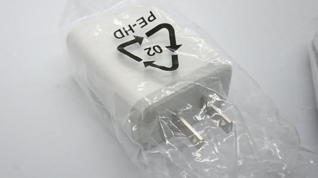 DSC 7987 thumb - 【レビュー】GPD Pocket(ジーピーディーポケット)超モバイルPCは思った通り軽かった!コンパクトサイズに必要最大限が詰まった夢のウルトラモバイルパソコン【ガジェット/タブレット/ノートPC】