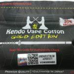 DSC 8014 thumb 150x150 - 【レビュー】もっちもち!! Kendo Vape Cotton Gold Edition(ケンドーベイプコットンゴールドエディション)でリキッドのポテンシャルMAXに!?