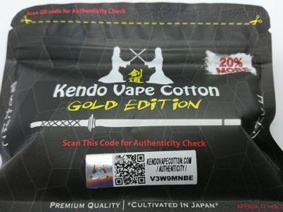 DSC 8014 thumb 400x300 - 【小ネタ】Kendo Vape Cotton Gold(ケンドーベイプコットンゴールド)が20%増量していてちょっとお得に?!ケンドーコットン新パッケージ