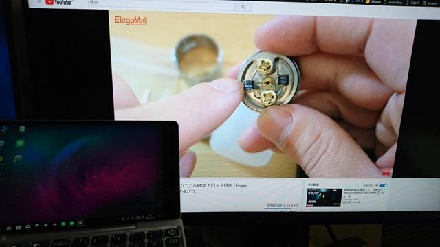 DSC 8068 thumb - 【レビュー】WIRELESS HDMI TV DONGLEレビュー。スマートフォンやPCの画面をテレビ、プロジェクターに映す!Wi-Di/AirPlay/Miracast/DLNA対応のスグレモノ!