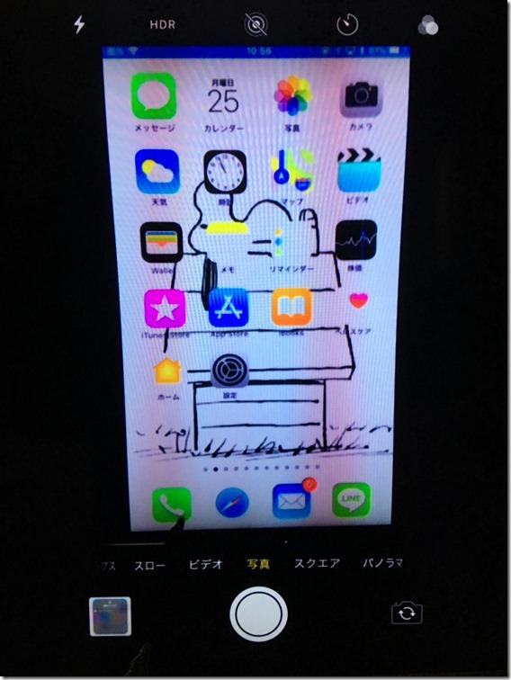 IMG 26791 thumb - 【レビュー】「WIRELESS HDMI TV DONGLE」を使ってみた。スマートフォンやPCの画面をワイヤレスで外部出力するモバイルが120%便利になるデバイス!【初心者向け/ガジェット/One Case】