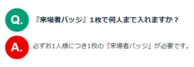 QA thumb - 【イベント】VAPE EXPO JAPAN 2018(日本国際VAPE電子タバコ展示会)がインテックス大阪(大阪国際見本市会場)で正式開催。VAPE EXPO JAPAN情報!【2018年3月日本初大型VAPEイベント】