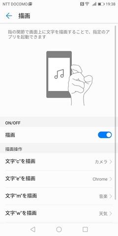 Screenshot 20171226 193823 thumb - 【レビュー】2017年最強Androidスマホ!?HUAWEI Mate 10 Pro(ファーウェイメイトテンプロ) SIMフリースマートフォンを買ってみた。ライカレンズ搭載デュアルカメラで画質綺麗。ポケットPCモードが未来を感じさせるType-C搭載。キャリアからMVNOへのMNP転出にもおすすめ【iPhone Xクラス】