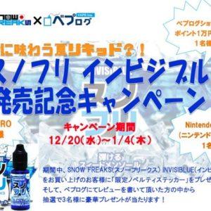 e5d75a2119dc7e0adc0dee9b4d9d33cf e1512980299235 thumb 300x300 - 【レビュー】仮面女子のリキッドお試し♪ JASMINE TEA(ジャスミンティー)、MILK TEA(ミルクティー)、ICE COFEE(アイスコーヒー) by KAMIKAZE E-JUICE