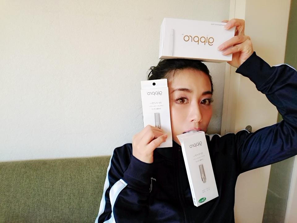 emii3 - 【レビュー】VAPE女子エィミイ、簡単・パワフル・スレンダー「gippro」で擬似喫煙体験!してみちゃいました。【電子タバコ/VAPE】