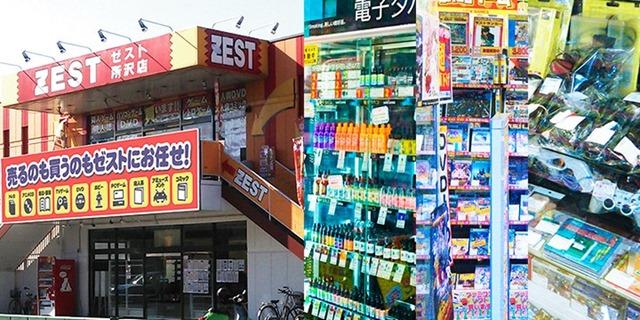 f900x450 thumb - 【訪問日記】ゼストVAPE JAPAN所沢リポート!住みたさしかない居心地の良いエンタメ&ホビーショップ内にあるVAPEコーナー。神MOD&煙魔リキッド「美寒」もオススメ!【小本田絵舞/漫画】