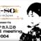 karatekairie thumb 60x60 - 【イベント】沖縄VAPE PARTY 冬の陣!VAPE&Bar fog×fogで12月16日に開催決定!!クラウドチェイスやじゃんけん大会など