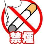 mig thumb 150x150 - 【雑記】今までの喫煙人生で唯一「うまい」と思ったタバコを紹介する