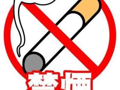 mig thumb 400x300 - 【NEWS】とうとうタバコは520円へ!フィリップモリスがマルボロなど紙巻きたばこの値段を10月増税への対応として認可申請。VAPEはじめます?