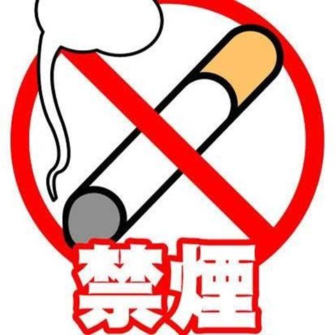 mig thumb - 【ヤニカス】喫煙バサーは釣り場に来るな 【撲滅】