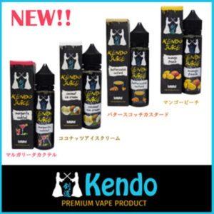 sakuravapor kendojuice 000 thumb 300x300 - 【レビュー】Sabotage(サボタージュ)リキッド3種(アボカドアイスクリーム、マンゴーラッシー、アイスコーヒーバニラ)レビュー!フィリピン製のRDA特化リキッドは、スッキリコクのある美味~なフレーバー!【アボカド流行ってんの?】