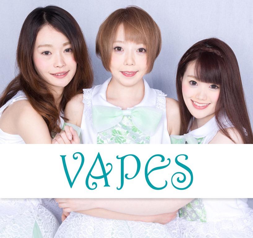 "vapes52 201709191122467115 - 【NEWS】VAPEアイドル""VAPES""のデビュー曲「SUGARY VAPE」(シュガリーベイプ)が地上波の「全力!脱力タイムズ」12月~1月のエンディングテーマに!"