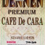 25497950 571087666560239 1981460425485616034 n thumb 150x150 - 【レビュー】関西ブランドの雄「なにわでんねん」限定リキッド「CAFE De CARA(カフェドカラ)」でコーヒー天国!
